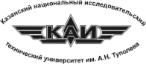 КНИТУ-КАИ-64